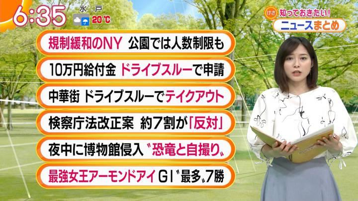 2020年05月18日久冨慶子の画像15枚目