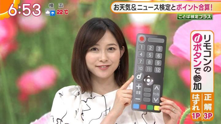 2020年05月18日久冨慶子の画像16枚目
