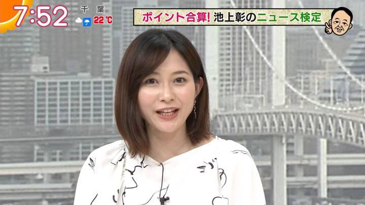 2020年05月18日久冨慶子の画像27枚目