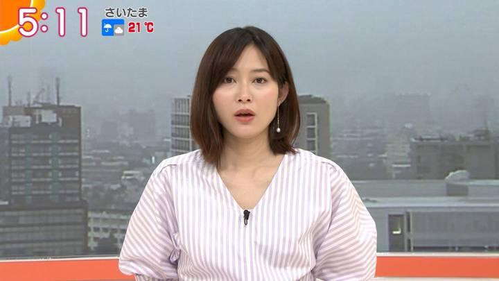 2020年05月19日久冨慶子の画像04枚目