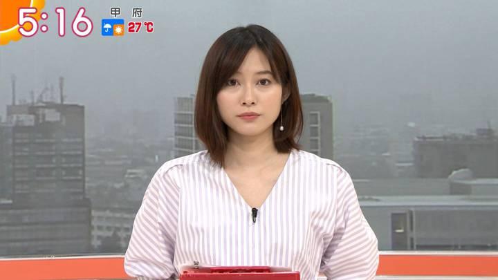 2020年05月19日久冨慶子の画像06枚目