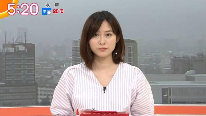 2020年05月19日久冨慶子の画像07枚目