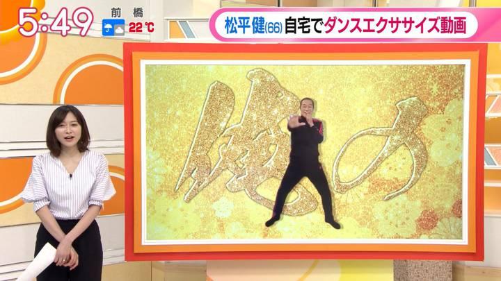 2020年05月19日久冨慶子の画像11枚目