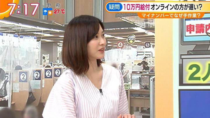 2020年05月19日久冨慶子の画像24枚目