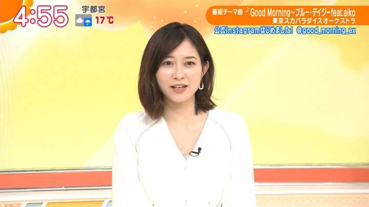 2020年05月20日久冨慶子の画像02枚目