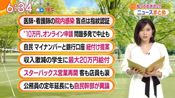 2020年05月20日久冨慶子の画像09枚目