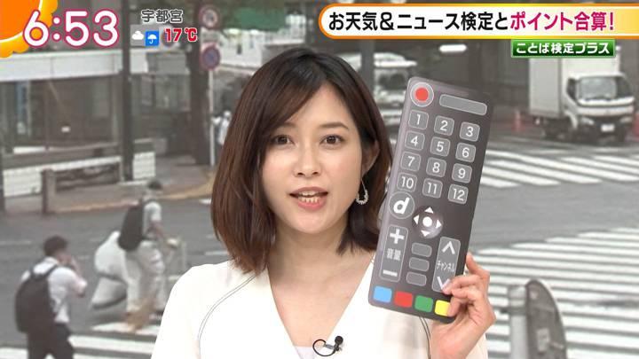 2020年05月20日久冨慶子の画像11枚目