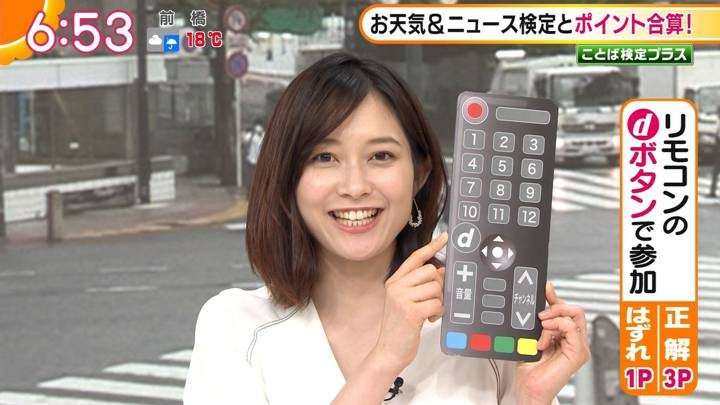 2020年05月20日久冨慶子の画像12枚目