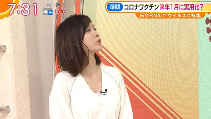 2020年05月20日久冨慶子の画像16枚目