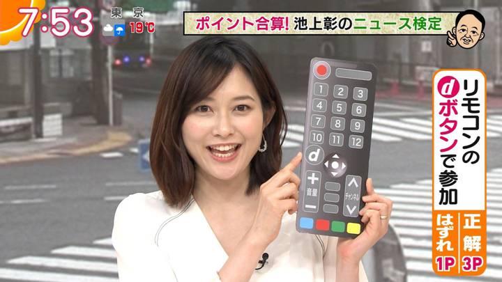 2020年05月20日久冨慶子の画像23枚目