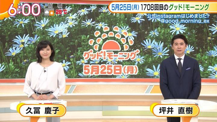 2020年05月25日久冨慶子の画像07枚目