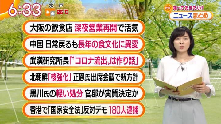 2020年05月25日久冨慶子の画像14枚目