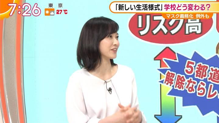 2020年05月25日久冨慶子の画像20枚目