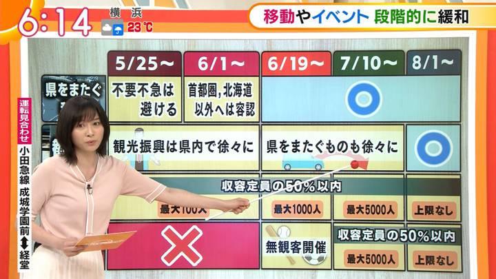 2020年05月26日久冨慶子の画像10枚目