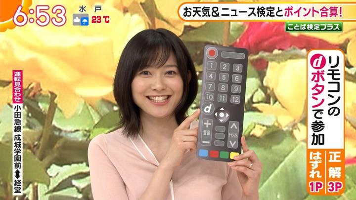 2020年05月26日久冨慶子の画像13枚目