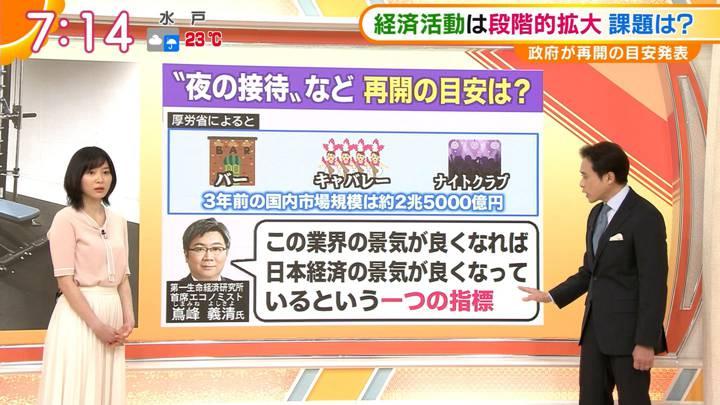 2020年05月26日久冨慶子の画像17枚目