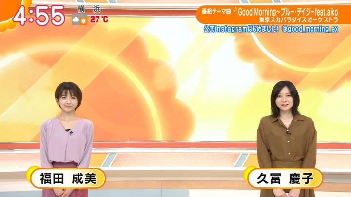 2020年05月27日久冨慶子の画像01枚目