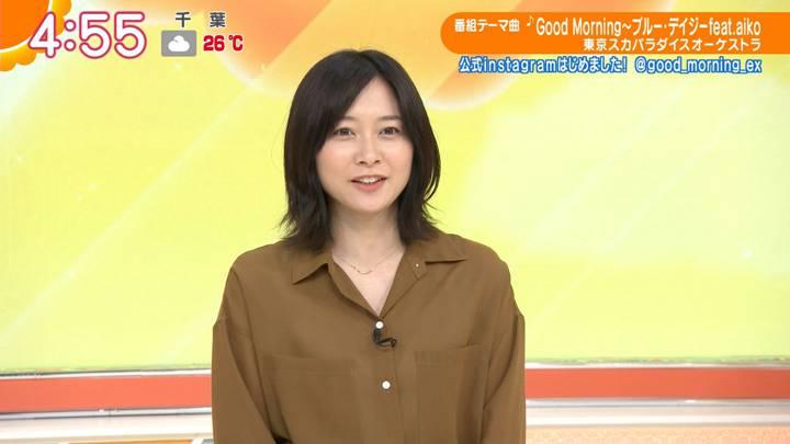2020年05月27日久冨慶子の画像02枚目