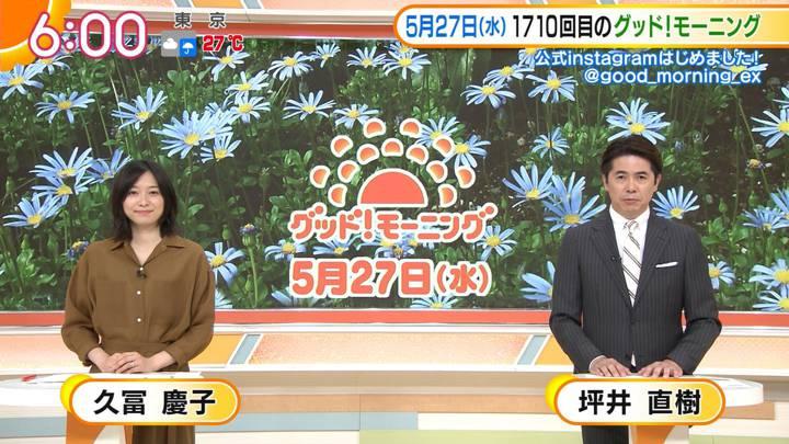 2020年05月27日久冨慶子の画像06枚目