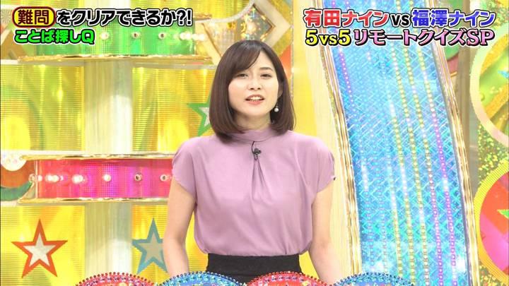 2020年05月27日久冨慶子の画像20枚目