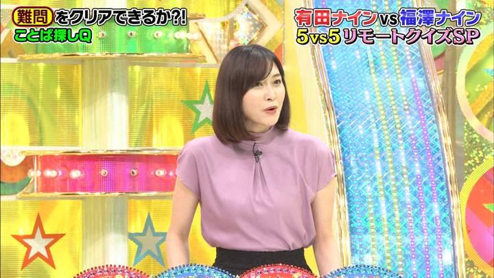 2020年05月27日久冨慶子の画像21枚目