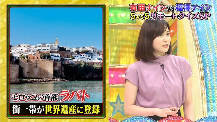 2020年05月27日久冨慶子の画像22枚目