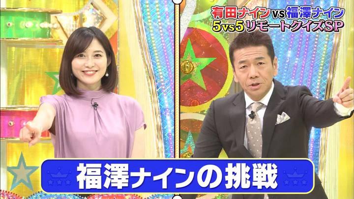 2020年05月27日久冨慶子の画像23枚目