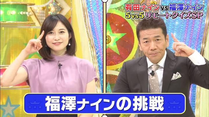 2020年05月27日久冨慶子の画像24枚目