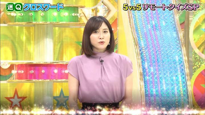 2020年05月27日久冨慶子の画像25枚目