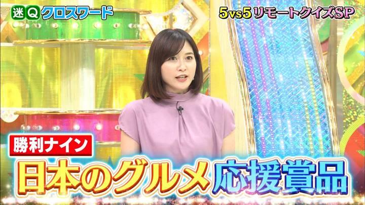 2020年05月27日久冨慶子の画像26枚目