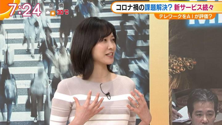 2020年06月03日久冨慶子の画像23枚目