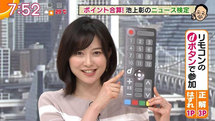 2020年06月03日久冨慶子の画像30枚目