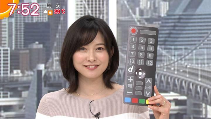 2020年06月03日久冨慶子の画像31枚目