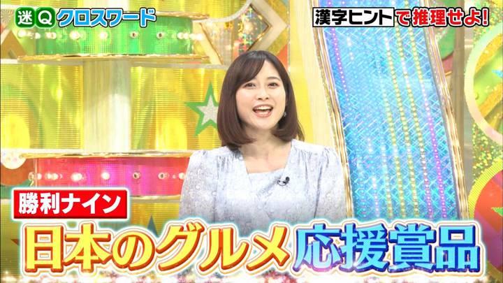 2020年06月03日久冨慶子の画像34枚目