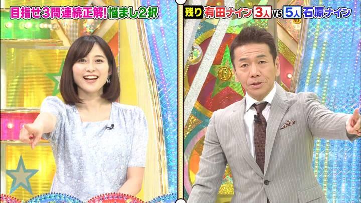 2020年06月03日久冨慶子の画像35枚目
