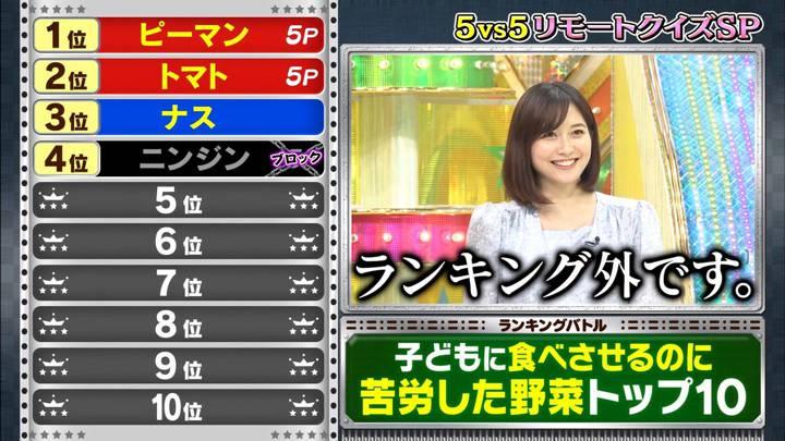 2020年06月03日久冨慶子の画像37枚目