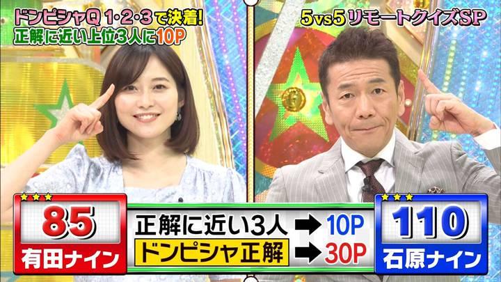 2020年06月03日久冨慶子の画像39枚目