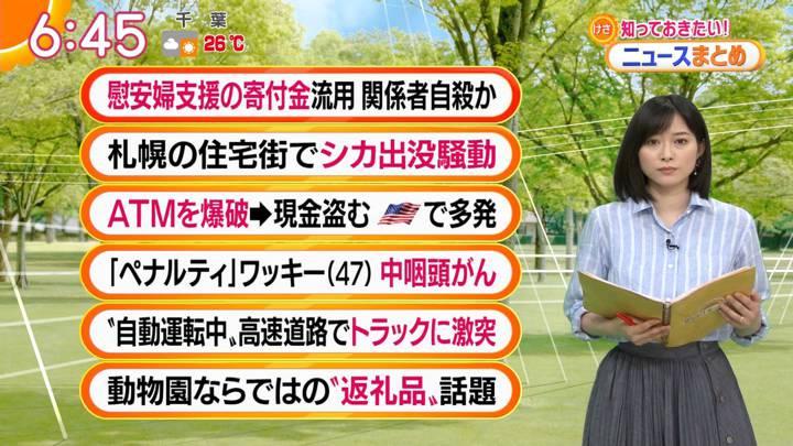 2020年06月08日久冨慶子の画像14枚目