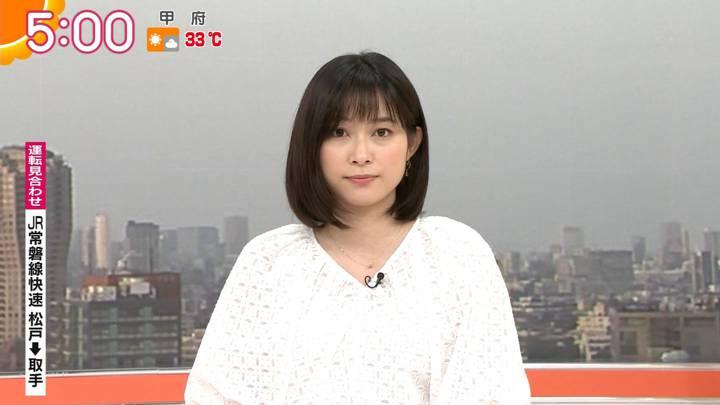 2020年06月09日久冨慶子の画像02枚目