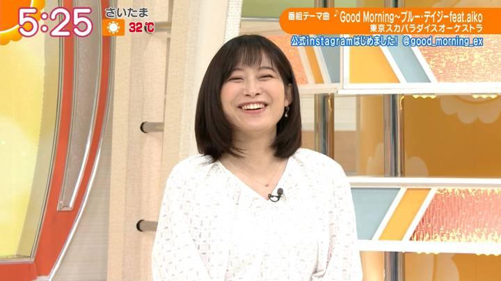 2020年06月09日久冨慶子の画像07枚目