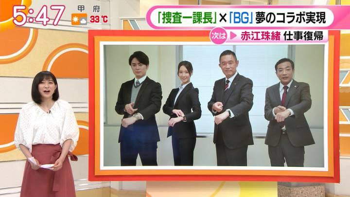 2020年06月09日久冨慶子の画像10枚目