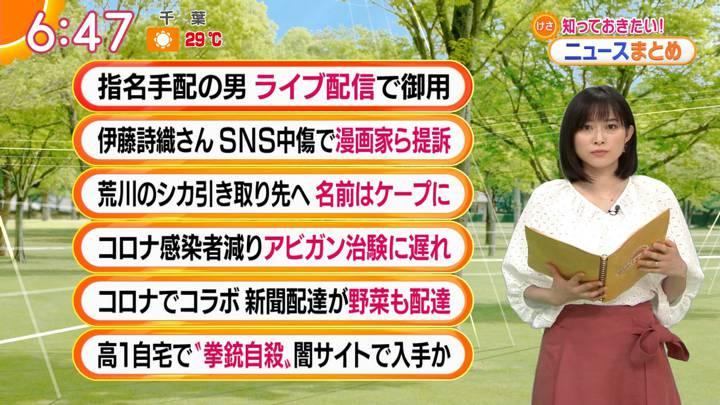 2020年06月09日久冨慶子の画像15枚目