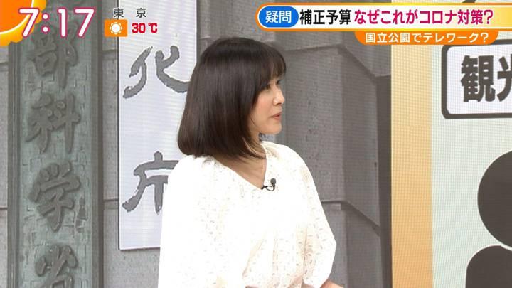 2020年06月09日久冨慶子の画像19枚目