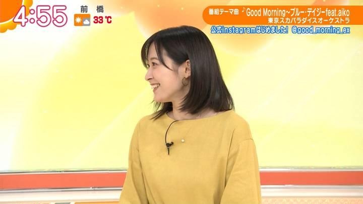 2020年06月10日久冨慶子の画像01枚目