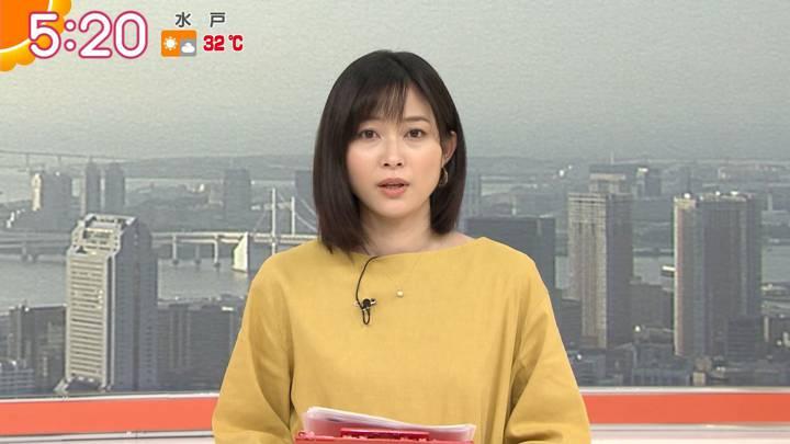 2020年06月10日久冨慶子の画像07枚目