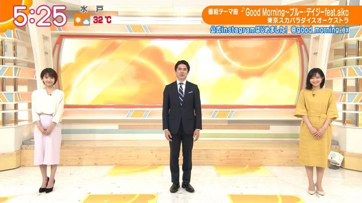 2020年06月10日久冨慶子の画像09枚目