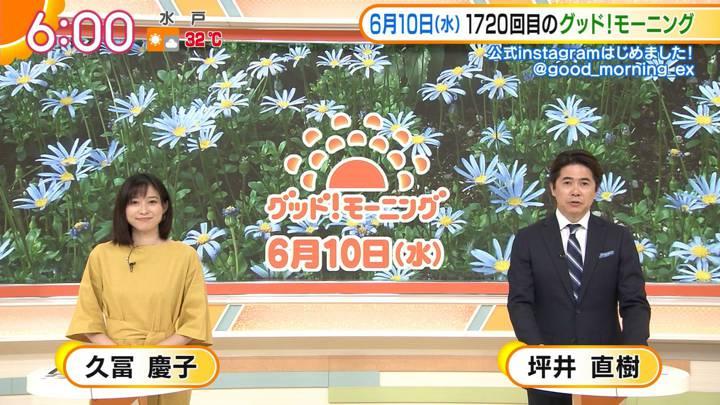 2020年06月10日久冨慶子の画像12枚目