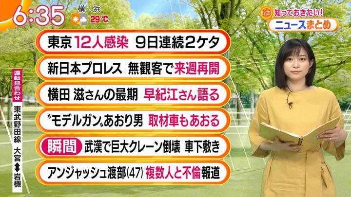 2020年06月10日久冨慶子の画像16枚目