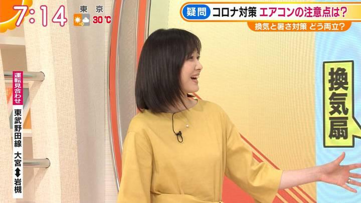 2020年06月10日久冨慶子の画像20枚目