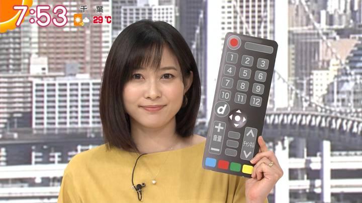 2020年06月10日久冨慶子の画像25枚目